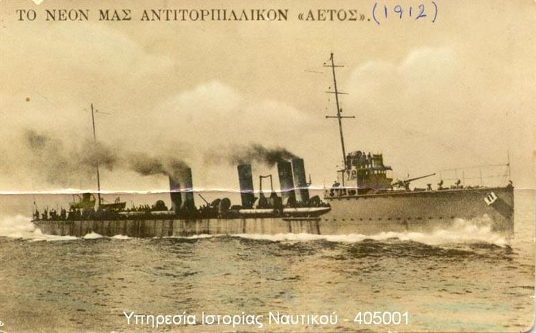 http://www.hellenicnavy.gr/images/istoria/palaia_ploia/aetos_d01_1912_1946/aetos1_old_hi.jpg