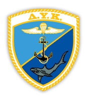 Hellenic Naval Special Forces Command