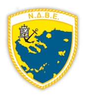 Naval Command of Northern Greece (NCNG)