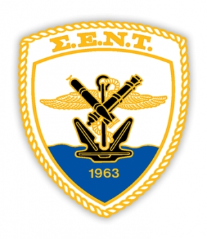 Naval Tactical and Training School (NTTS)