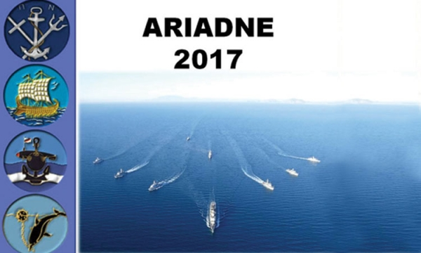 "Exercise ""Ariadne 2017"""